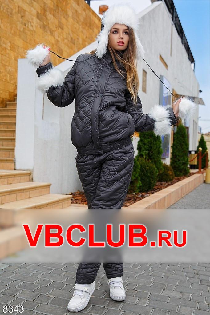 Теплый зимний спортивный костюм с мехом FN-8343