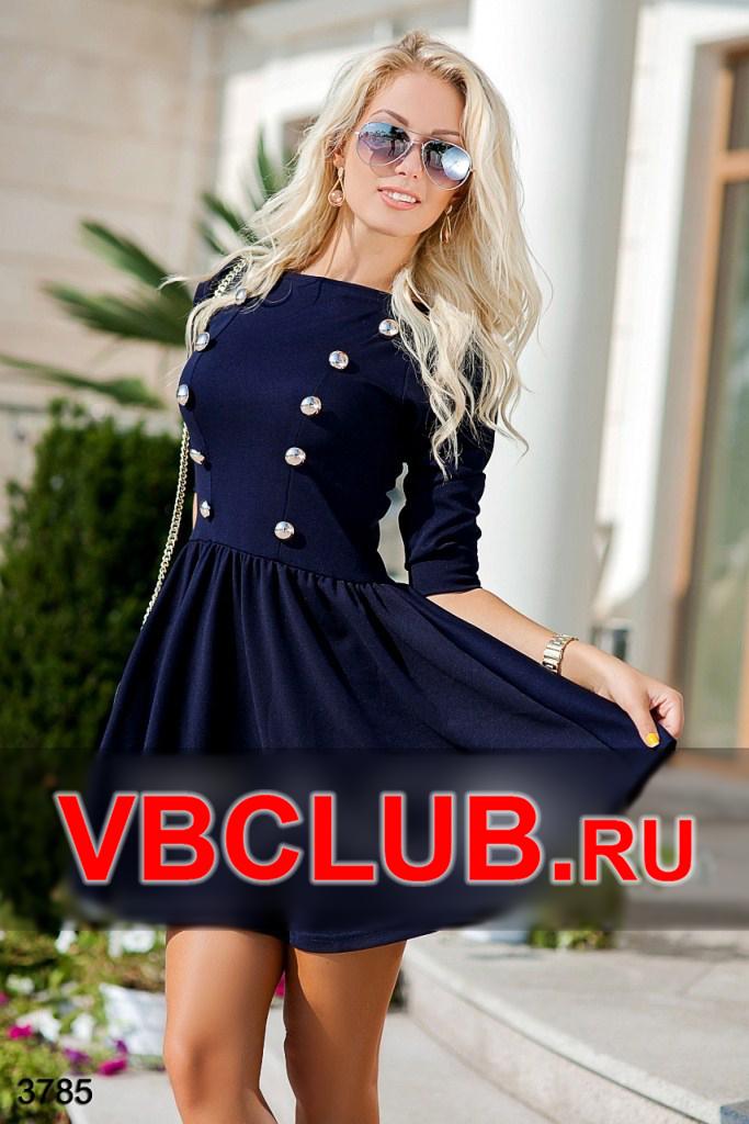 Синее платье с разлетающейся юбочкой FN-3785
